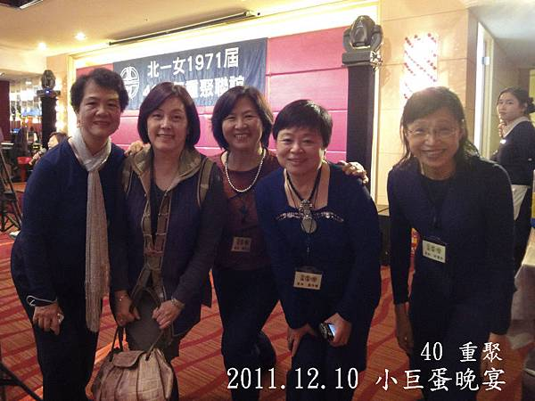 2 2011.12.10.jpg