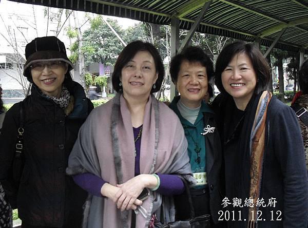 4 2011.12.12總統府.jpg