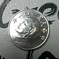 以為是假幣