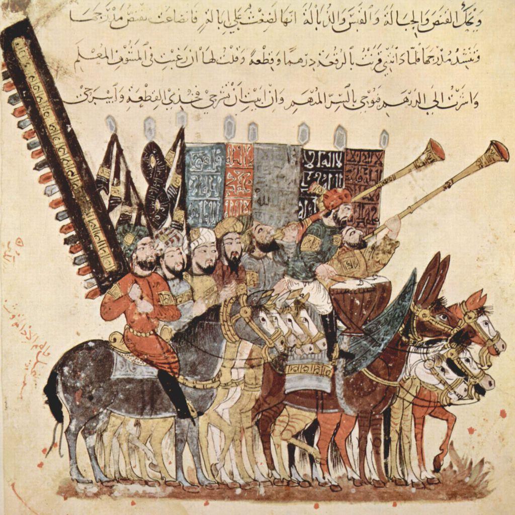 Yahyâ_ibn_Mahmûd_al-Wâsitî_006