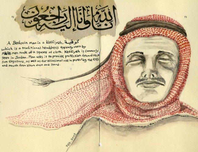 手繪伊斯蘭世界-蔣依芳 (2)
