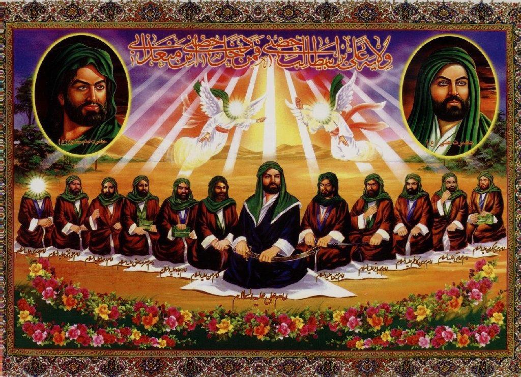 The_Twelve_Imams