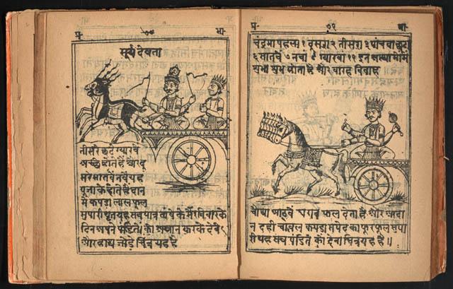 Surya_chariot