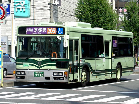 Kyoto_City_Bus.jpg