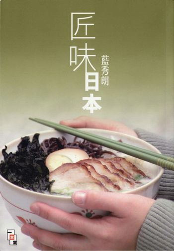 jp-book.jpg
