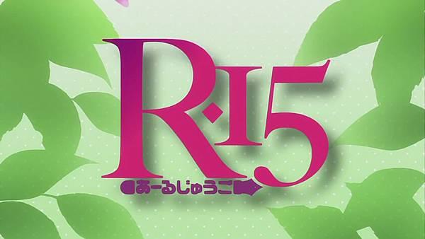 R-15 -あーるじゅうご- OP(720p_H.264-AAC)[23-34-45].JPG