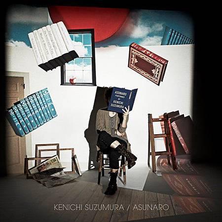04Kamimemo_Music_ED.jpg