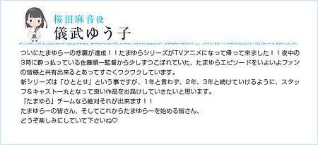 gibu_comment.jpg