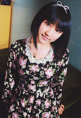 Yuuki Aoi.jpg