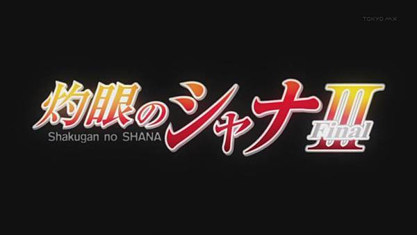 [SC-OL][Shakugan no Shana III][01][BIG5][X264_AAC][720P][14-31-25].JPG