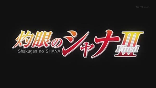 [SC-OL][Shakugan no Shana III][01][BIG5][X264_AAC][720P][14-31-25].JPG