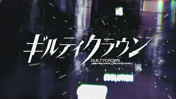 【HD】 TVアニメ Guilty Crown -ギルティクラウン- OP_(720p)[(000423)04-38-04].JPG