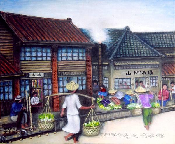 山腳市場口車站