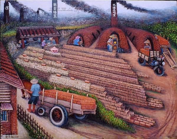 竹東番社磚窯