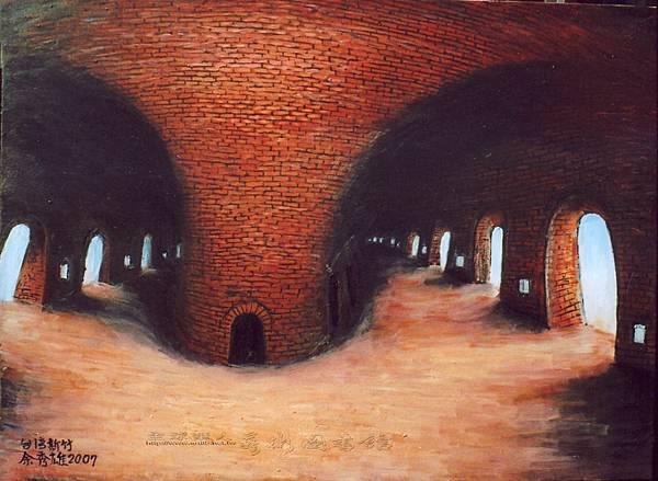 連環磚窯內構造