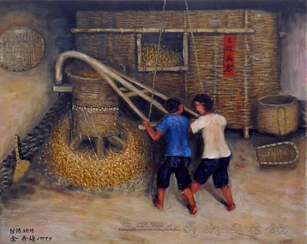 礱穀(18146)