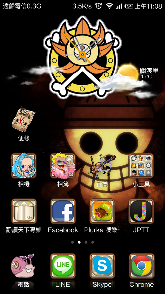 Screenshot_2014-03-03-11-08-54