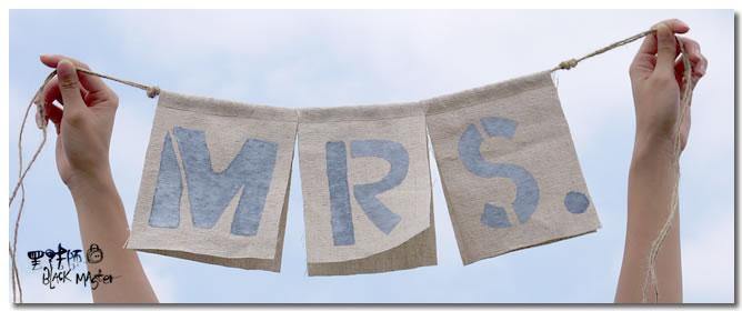MRS掛旗