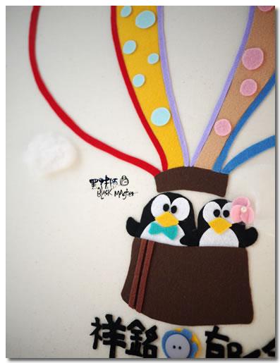 指紋熱氣球企鵝02 郁倫