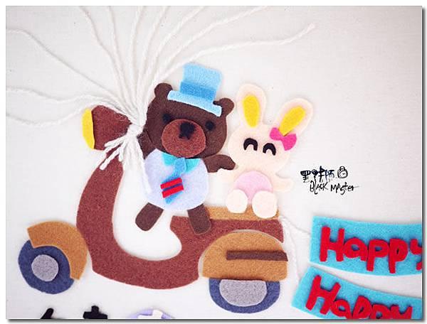 熊與兔子+偉士牌的指紋氣球03
