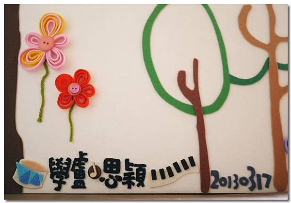 指紋樹 color 02