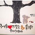 指紋樹 dora02