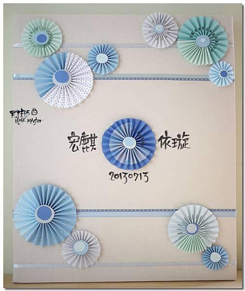 指紋簽名板 依璇.jpg