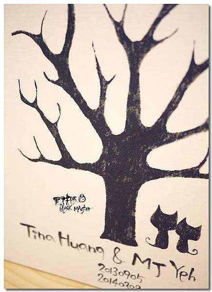 指紋樹 Tina H 02.jpg