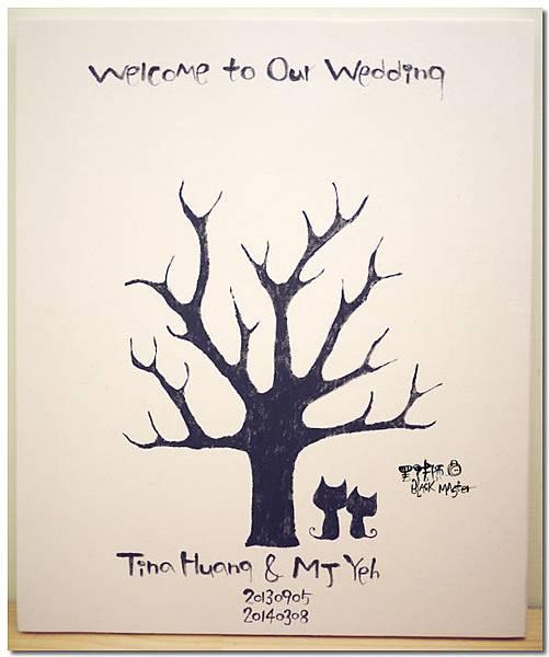 指紋樹 Tina H.jpg