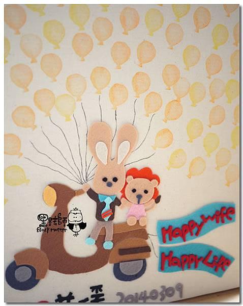 指紋氣球 芯瑗 02.jpg