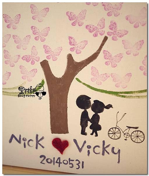 指紋樹 Vicky 02.jpg