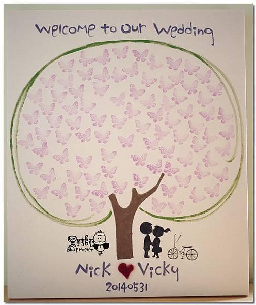 指紋樹 Vicky.jpg