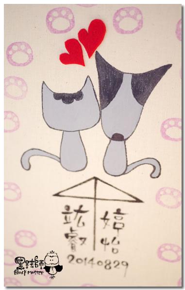 貓與狗簽名板(指紋樹) 婷怡.jpg
