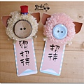 小豬胸花 Kewei.jpg