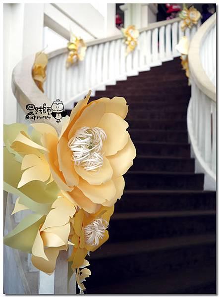 清新黃綠x紙花森林風 婚禮佈置 樓梯紙花01.jpg