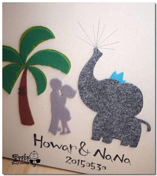 大象指紋氣球簽名板 NaNa 05.jpg