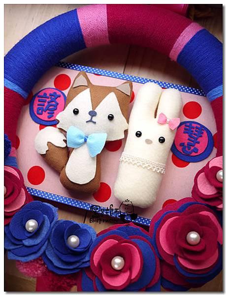 野狼與兔子毛線車頭彩 RabbitLin 02.jpg