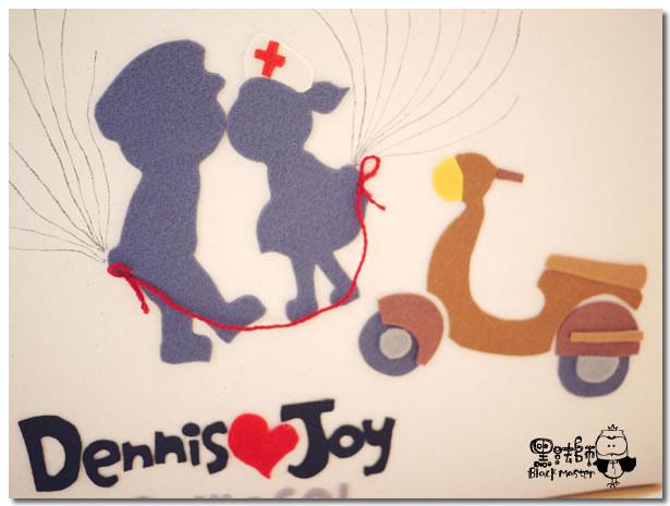 指紋氣球簽名板 Joy 02.jpg