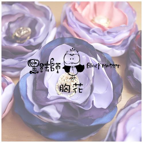 胸花.jpg