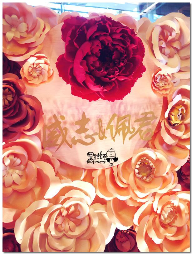 高雅甜點Party X 紙花婚佈 紙花牆01.jpg