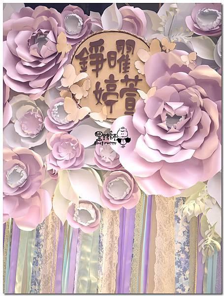 藍紫色系森林風X紙花婚佈 紙花牆 錚曜&婷萱 02.jpg
