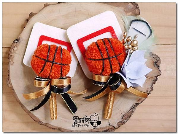 籃球款新郎與伴郎胸花.jpg