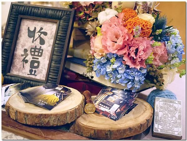 古典書房風格婚佈  收禮桌 鈺城%26;思卿 01.jpg