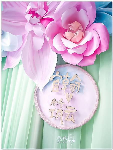 水彩實驗室X紙花婚佈 紙花背景 宜翰&筑云 02.jpg