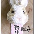毛線兔子胸針.jpg