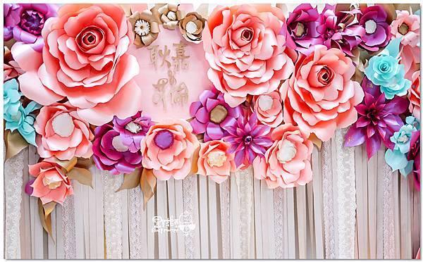 粉桃藍金色調的燦爛典雅紙花婚禮 紙花牆 耿嘉%26;艾倫 01.jpg