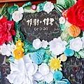 森林派對x手塗水彩紙花婚禮 紙花牆 振尉&信君 01.jpg