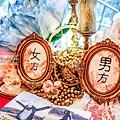 魔境花園x紙花婚禮佈置 收禮桌 輔&默 01.jpg