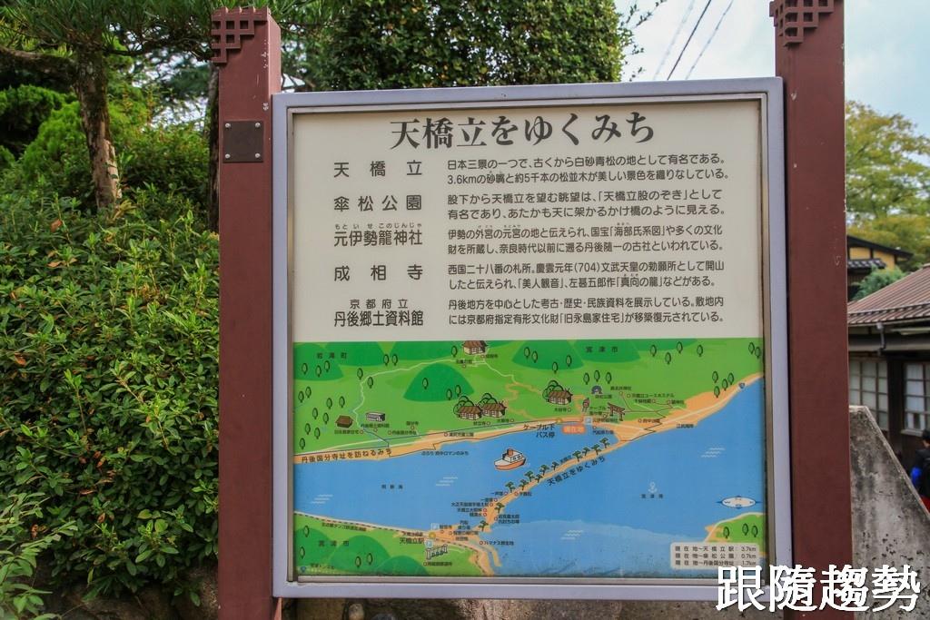 天橋立2001.jpg
