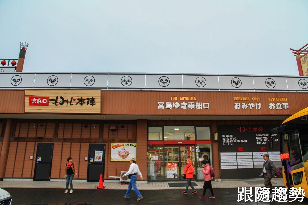 嚴島神社101.jpg